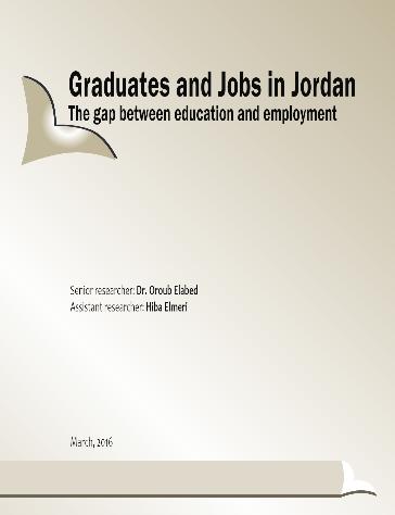 Screenshot (59) - مركز الفينيق للدراسات الإقتصادية والمعلوماتية