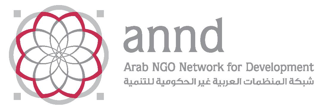 الشبكة العربية للمنظمات غير الحكومية للتنمية