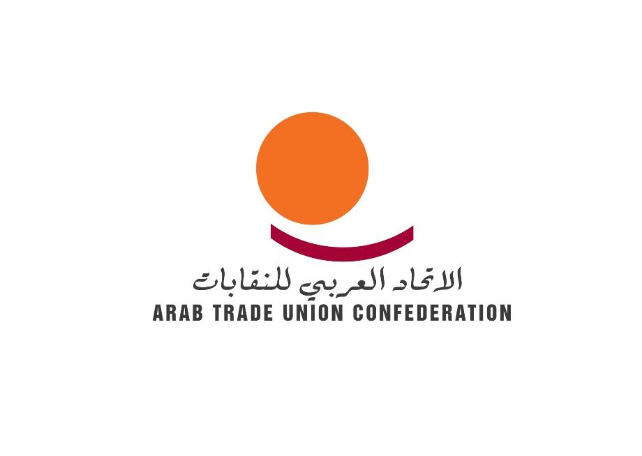 الاتحاد العربي لنقابات العمال