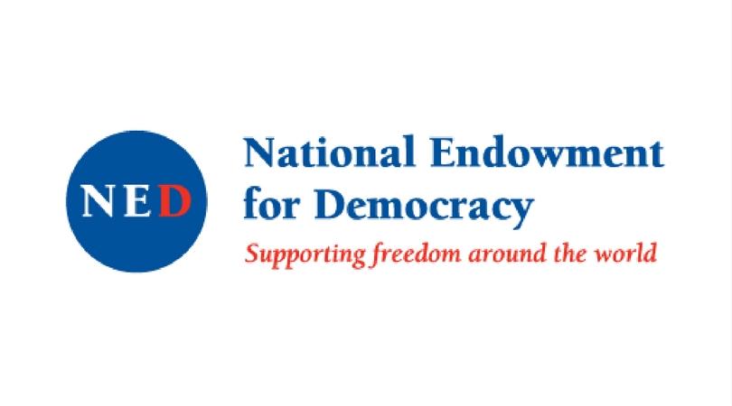 الصندوق الوطني للديمقراطية