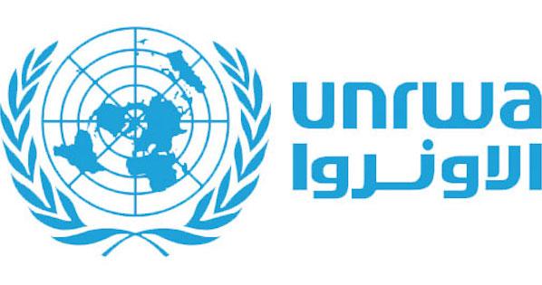 وكالة الغوث الدولية